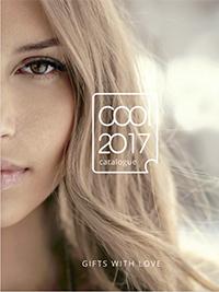 cool-2017-200x267